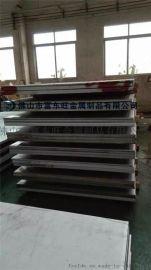 316L 酒钢不锈钢热轧板