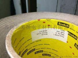 供应原装**3M9795双面胶带 PET透明双面胶带 3M高粘双面胶带