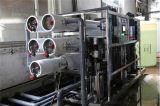 供应舟山【太阳能清洗水设备】离子水设备