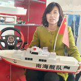 庙会游乐船 方向盘无线遥控船 遥控军舰 公园游乐设备