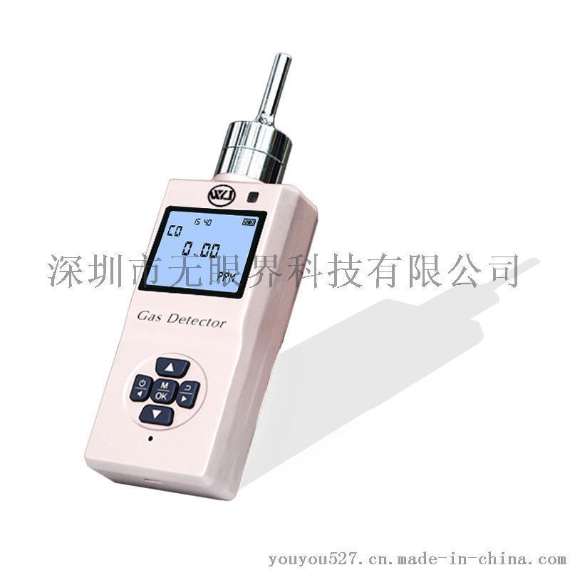 便携式TVOC光离子气体检测仪