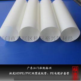 国标优质 高压穿线护套管