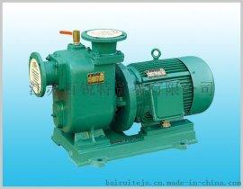 32CBZ-42型自吸泵 50CBZ-30船用自吸泵 带船检CCS证书