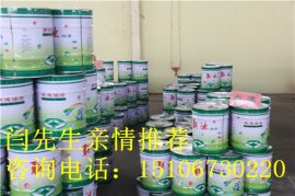 山東廠家直銷醇酸防鏽漆