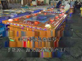 原裝打魚機正版揚我國威打魚機新品上市