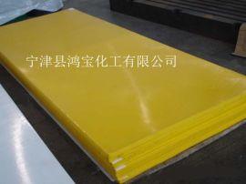 鸿宝专业生产耐磨 耐腐蚀超高分子量聚乙烯衬板