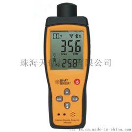 AR8200二氧化碳检测仪,香港希玛二氧化碳检测仪