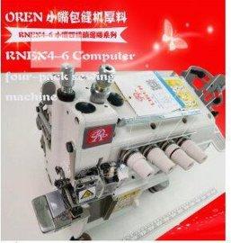 RNEX4-6 奥玲小嘴锁边机 劳保手套 袖口 锁边机