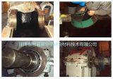 减速机轴承室磨损修复工艺分析