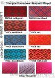 双色提花地毯 厂家直销 价格实惠 各种规格地毯