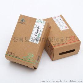 精美包装盒、小纸盒、喜糖纸盒浙江温州苍南生产厂家印刷