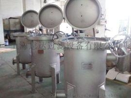 多袋式过滤机,快开多袋式过滤器-上海虑达过滤设备有限公司