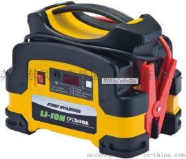 12v汽车应急启动电源1300A超大功率 电池移动电源