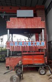 非标定制 630吨四柱三梁复合材料模压成型压力机 多功能液压机械