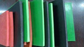 现货供应10KV绝缘橡胶垫生产厂家