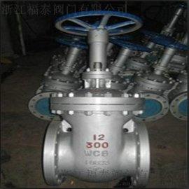 Z9B43F电动带导流孔平板闸阀