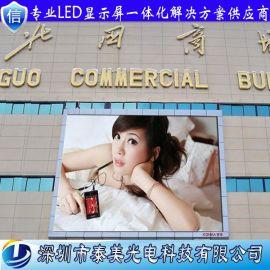 外墙壁挂式led广告显示屏P6高清全彩led大屏幕