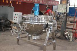 FS-200L可倾式电加热夹层锅 牛肉辣椒酱炒锅 皮蛋卤煮锅