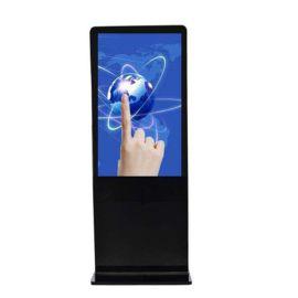 厂家定制 42寸落地式户外触摸广告机 高清触摸查询屏 网络版