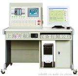 KH-XC04现场总线自动化综合控制实训系统
