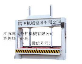 腾飞ML冷压机特价冷压机液压冷压机木门胶合板木工冷压机门板加工木工机械半自动全自动液压50t冷压机