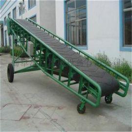 操作方便移动式皮带机 散料挡边输送机厂家定做 粮食装车货物传送机