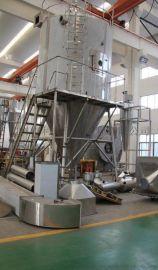 LPG-600型氢氧化镁干燥设备之喷雾干燥塔式设备