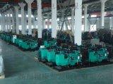 郑州150kw康明斯柴油发电机组厂家报价6CTA8.3-G2
