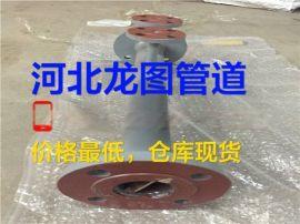 济南DN40管道衬四氟混合器 静态混合器专家