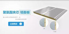 双面不锈钢聚氨酯夹芯板,聚氨酯保温板直销