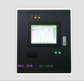 SDFM6200防火门监控器主机韩珊18602903860