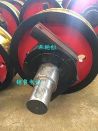 车轮组厂家,φ700*150双边车轮组,主动车轮组,车轮组图纸,可定制