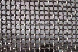 高品质艾利不锈钢100目筛网,不锈钢120目筛网,不锈钢150目筛网