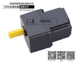 BS批发48V直流无刷电机400W无刷减速电机