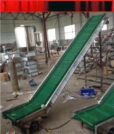 裙边提升机厂家供应南京市货物皮带运输机抗氧化槽型皮带机Z型挡板升降机