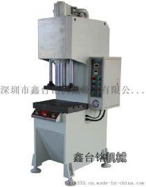 落地式液压机,上海油压压装机