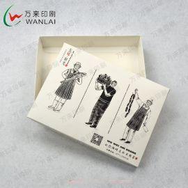 包装厂家专业生产 牛皮飞机纸盒 礼品彩盒 天地盖包装盒