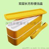 深圳厂家直销双层长方形便当盒日式便当盒长条塑料盒日式多层饭盒