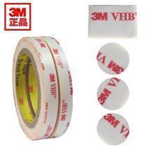 3M双面胶 粘玻璃专用双面胶  3M透明双面胶