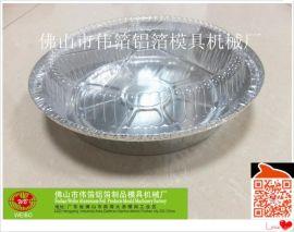 一次性铝箔餐盒铝箔餐盒外 打包盒锡纸盒烧烤盒