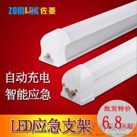 LED灯管 LED日光管 T5T8支架  一体化支架