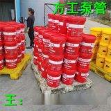 砼泵   基脂13KG000#号混凝土输送泵配件润滑脂厂家直销