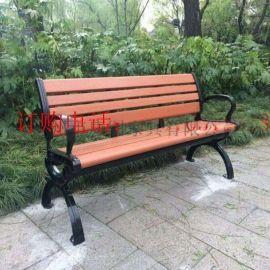户外公园椅直销公园长椅批发价格欢迎订购