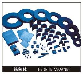 厂家直销优质强磁铁-钕铁硼