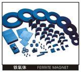 厂家直销**强磁铁-钕铁硼