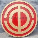 大型悬挂式工会徽批发零售,质量品质保,货到付款证。厂家直销