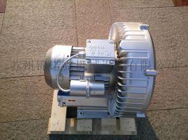 2.2KW单相旋涡气泵