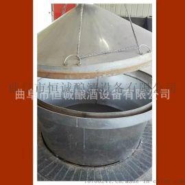 200斤家庭小型蒸酒酿酒设备厂家 不锈钢接酒桶 高粱酒储酒罐型号