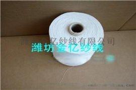 涤纶羊毛纱30支90/10配比10JMCSA1
