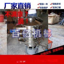 食品 塑料旋振筛 振动筛 面粉筛分机 不锈钢圆形震动筛厂家供应